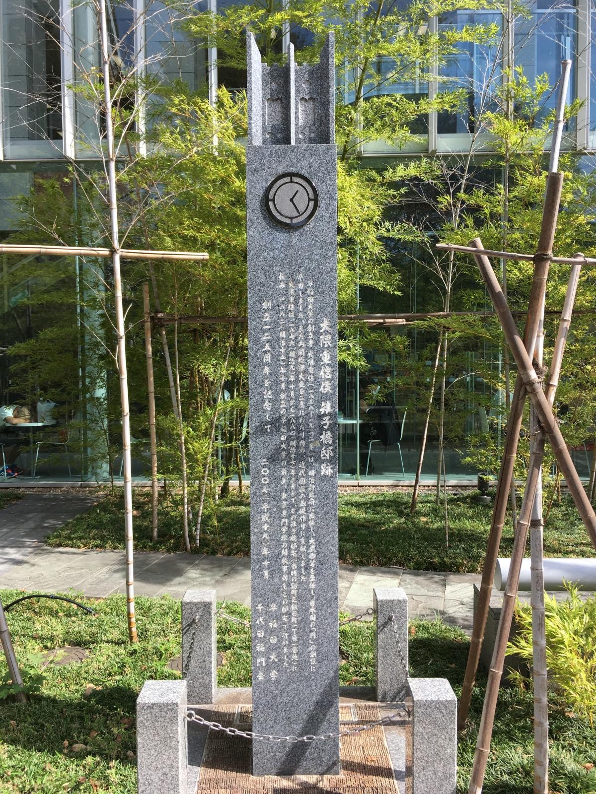 千代田区役所(スタート)