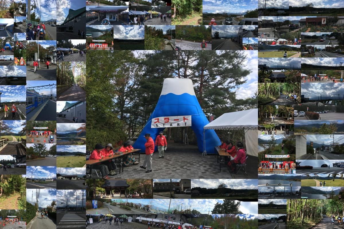 第27回目 富士河口湖もみじマーチ 第一日目 河口湖コース 10月20日土曜日