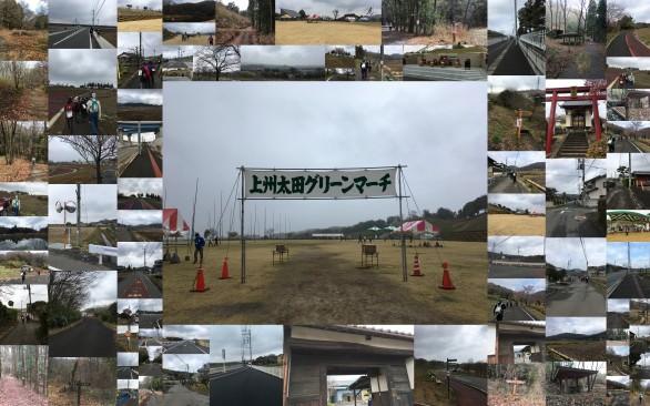 第40回上州太田グリーンマーチ 第一日目3月31日日 【10㎞】『渡良瀬・八王子丘陵コース』