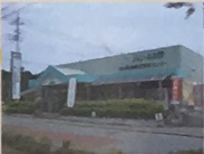 鶴ヶ島農産物直売センター
