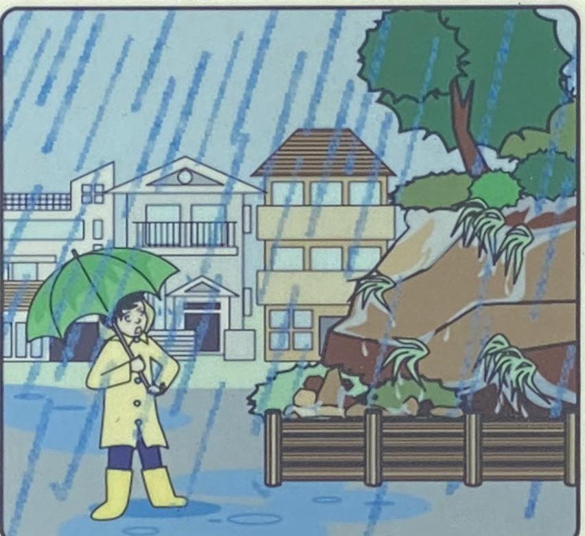 🔶大雨の時は気を付けて!