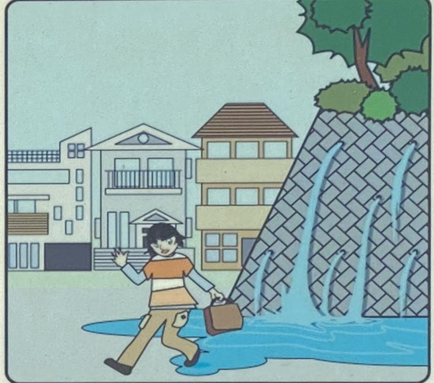 🔶斜面から水が吹き出ていたら!?