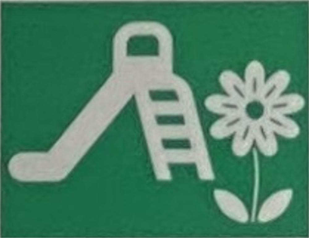 施設や植物を大切にしましょう