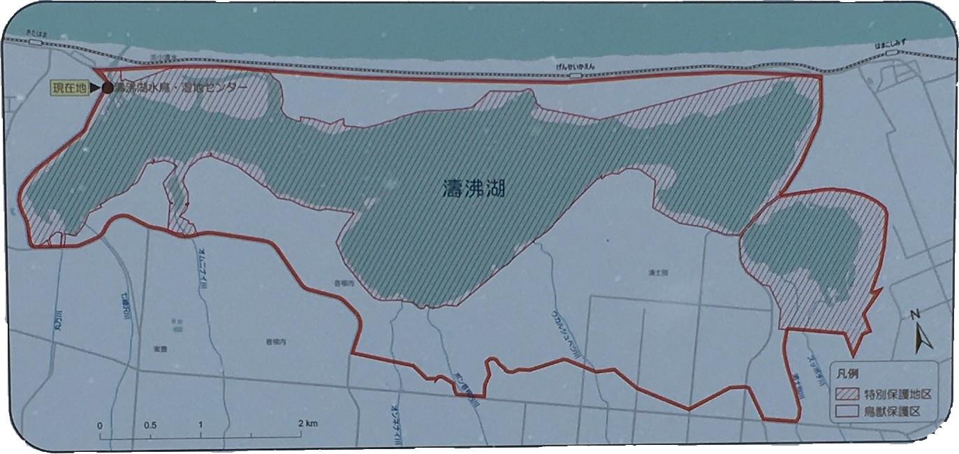 国指定濤沸(とうふつ)湖(こ)鳥獣保護区